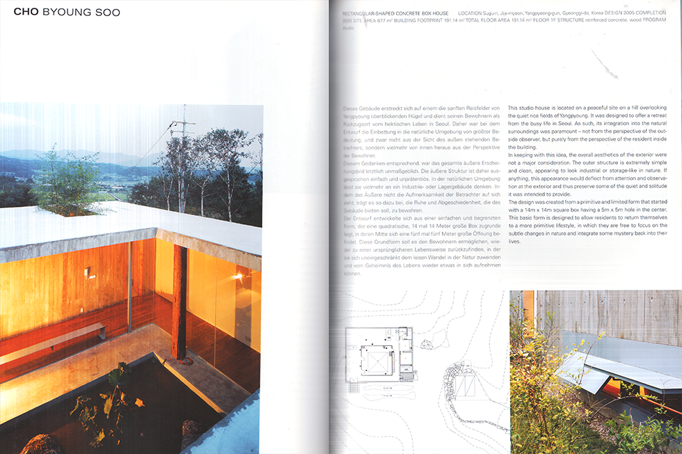 Megacity network contemporary Korean Architecture. 2007