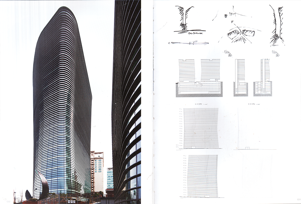 High Rise Office Building. 2012