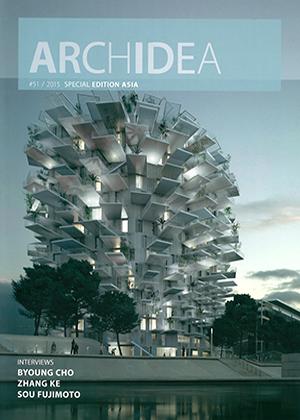 Archiidea-2015-300x420