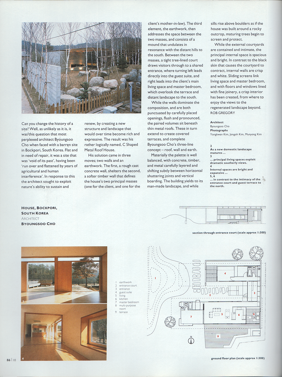 THE ARCHITECTUREAL REVIEW. October. 2003