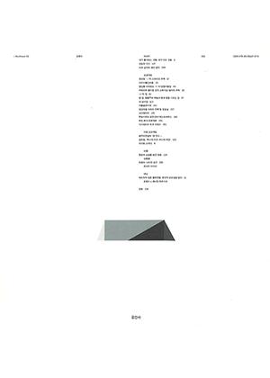 list300x420