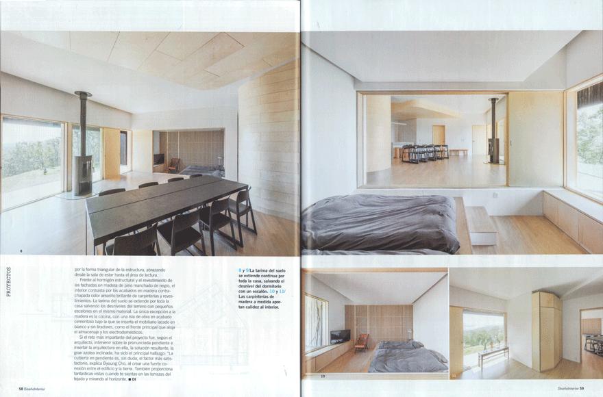 Diseño Interior. February. 2017